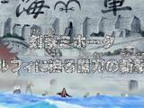 Episode 470