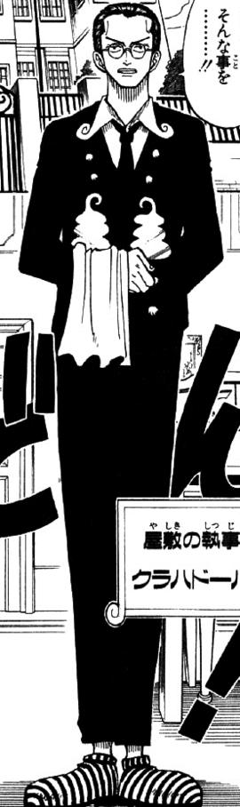 Kuro Manga Infobox