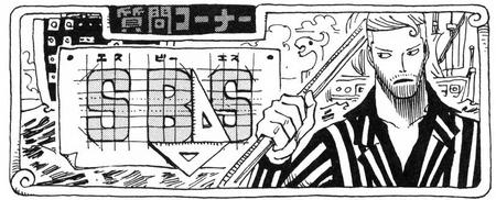 SBS Vol 42 header