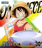 BD Season 17 Piece 30