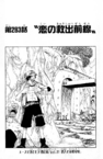 Chapter 283