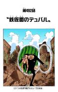 Coloreado Digital del Capítulo 492