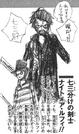 Concept de Nightmare Luffy