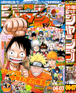 Shonen Jump 2008 Issue 06-07