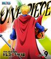 BD Season 17 Piece 9.png