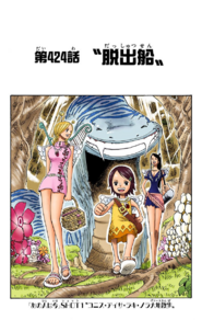 Chapter 424 Colored