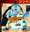 Jinbe Super Grand Battle X