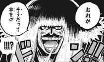 Kanjuro's Confession