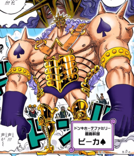 Pica Manga Infobox