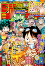 Shonen Jump 2020 Issue 36-37