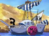 Chiryaku Ten'nen Maru