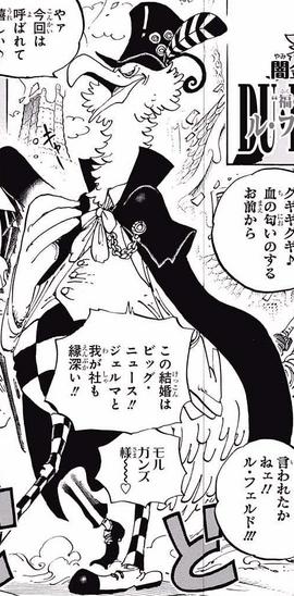Morgans Manga Infobox
