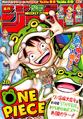 Shonen Jump 2019 numero 28