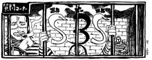 400px-SBS Vol 50 Chap 484 header