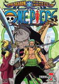 DVD S09 Piece 07