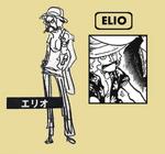 Elio sbs