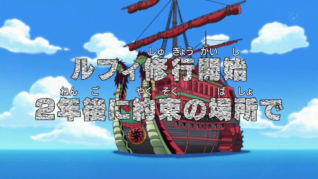 Episode 516   One Piece Wiki   FANDOM powered by Wikia