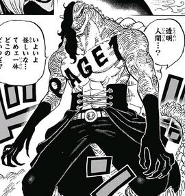 Page One Hybrid Form Manga