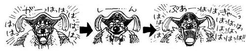 SBS Vol 6 Buggy