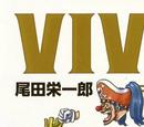 Vivre Card - One Piece Visual Dictionary