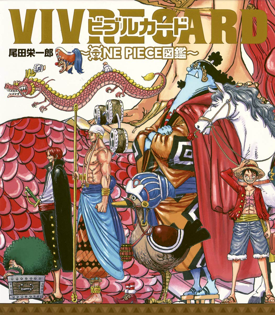 d3cb3357da1 Vivre Card - One Piece Visual Dictionary