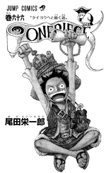 Volume 66 Illustration
