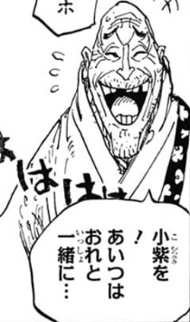 Bingo Manga Infobox