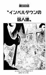 Capa do capítulo 0560