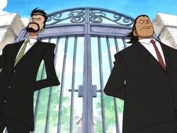 Gardes du Manoir Anime Infobox