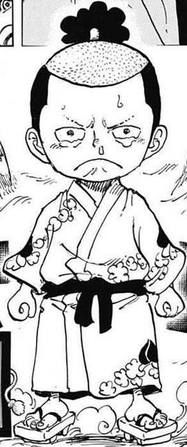 Kozuki Momonosuke Manga Infobox