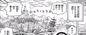 Royaume de Lulushia Manga Infobox