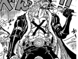 Ryu Ryu no Mi, modèle Allosaure