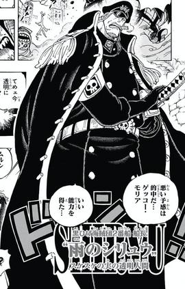 Shiryu Manga Post Timeskip Infobox
