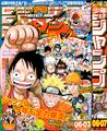 Shonen Jump 2008 numero 06-07