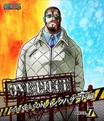 BD Season 16 Piece 7