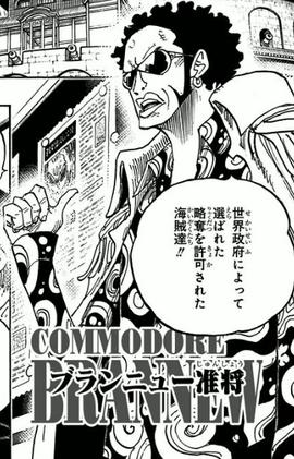 Brannew Manga Dos Años Después Infobox