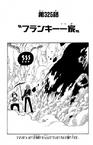 Capítulo 325