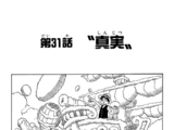 Chapter 31