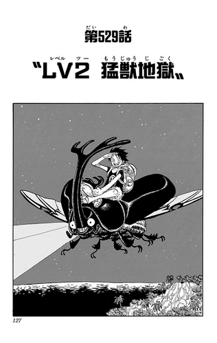 Chapter 529