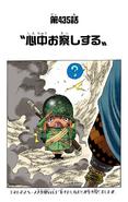 Coloreado Digital del Capítulo 435