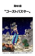 Coloreado Digital del Capítulo 461