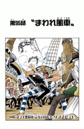 Chapter 95 Colored