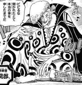 Kyoshiro Manga Infobox