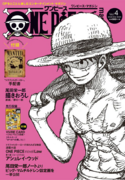 One Piece Magazine Vol. 4 Couverture VO