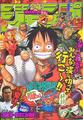 Shonen Jump 2000 Issue 42.png