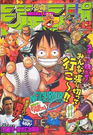 Shonen Jump 2000 Issue 42