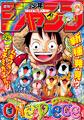 Shonen Jump 2016 numero 29