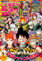 Shonen Jump 2018 numero 21-22
