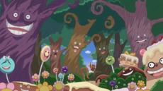 Bosque de la Tentación