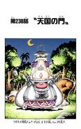 Coloreado Digital del Capítulo 238